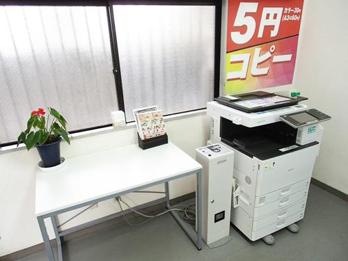 5円セルフコピー機